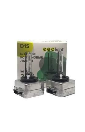 Комплект штатных ксеноновых ламп Egolight D1S 4300K