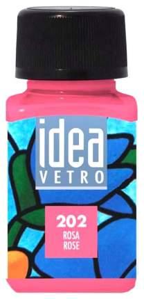Акриловая краска Maimeri Idea Vetro По стеклу розовый M5314202 60 мл