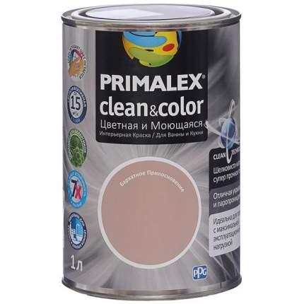 Краска для внутренних работ Primalex Clean&Color 1л Бархатное Прикосновение, 420210