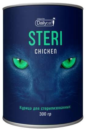 Сухой корм для кошек Dailycat Unique Line Steri, для стерилизованных, курица, 0,3кг