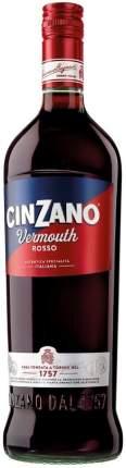 Вермут Cinzano Rosso 0.5 л
