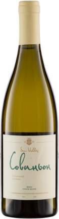 Вино Совиньон Солнечной Долины
