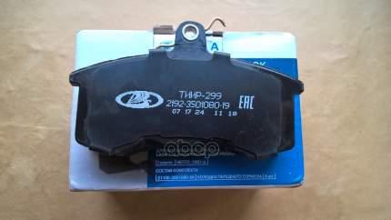 Комплект Тормозных Колодок LADA 21920350180083
