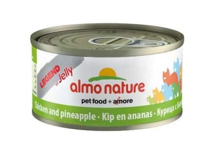 Корм для взрослых кошек ALMO NATURE CAT LEGEND HFC с курицей и ананансом 70 гр
