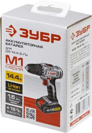 Аккумулятор LiIon для электроинструмента Зубр АКБ-14.4-Ли 15М1