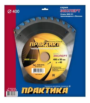 Диск по дереву для дисковых пил Практика 030-573