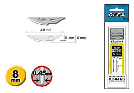 Сменное лезвие для строительного ножа OLFA OL-KB4-R/5