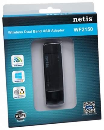 Приемник Wi-Fi Netis WF-2150 mini  Black