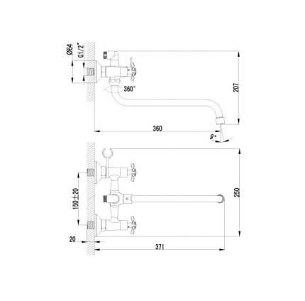 Смеситель универсальный LEMARK Partner LM6541C хром