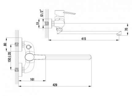 Смеситель универсальный LEMARK Atlantiss LM3217C хром