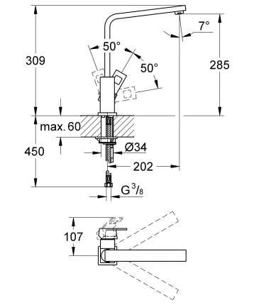 Смеситель для кухонной мойки Grohe Eurocube 31255000 хром