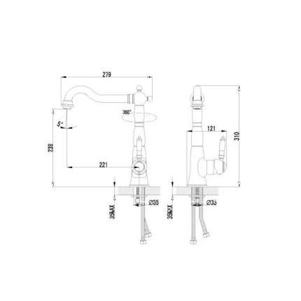Смеситель для кухонной мойки LEMARK Soul LM6004C хром