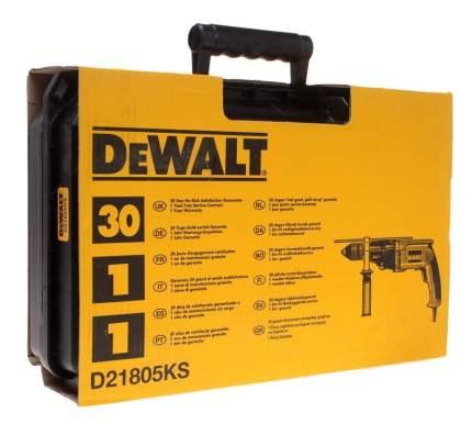 Сетевая безударная дрель DeWalt D21805KS