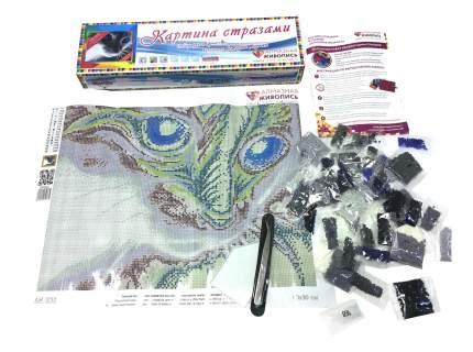 Алмазная живопись Кошачий взгляд АЖ-1232