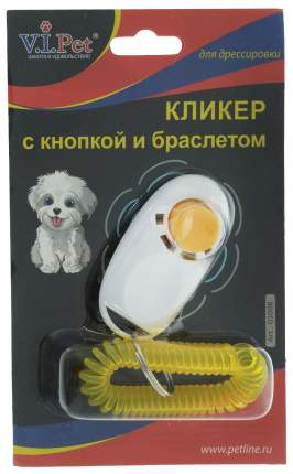 Кликер для собак V.I.Pet с кнопкой и браслетом