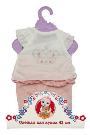 Фтболка и штанишки 38-42 см 452030 для кукол Mary Poppins