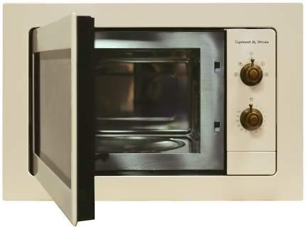Встраиваемая микроволновая печь с грилем Zigmund & Shtain BMO 18.172 X