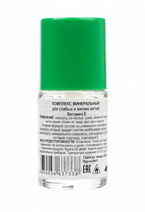 Укрепляющее средство для ногтей Eva Mosaic Комплекс уход, 10 мл