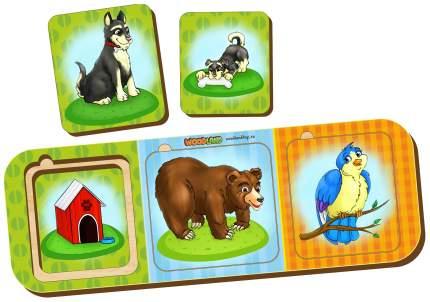 """Развивающая игрушка WoodLand Toys рамка-вкладыш тройная """"Кто где живет?"""" №1"""