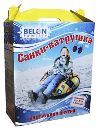 Тюбинг Belon СВ-007-ПР11