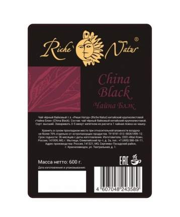 Чай Riche Nature China black черный китайский крупнолистовой 600 г