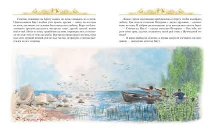 Золотые Сказки (Иллюстр, А. Рейпольского)
