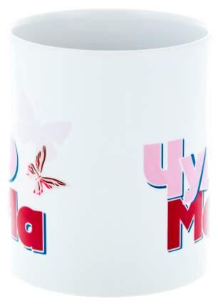 Керамическая кружка 3Dollara Чудо мама. MUG0215