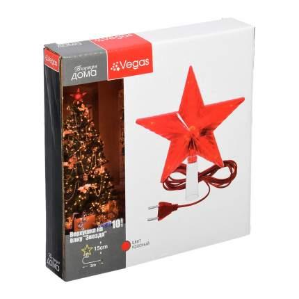 Верхушка для ели Vegas Звезда светодиодная красная 1 шт 15 см