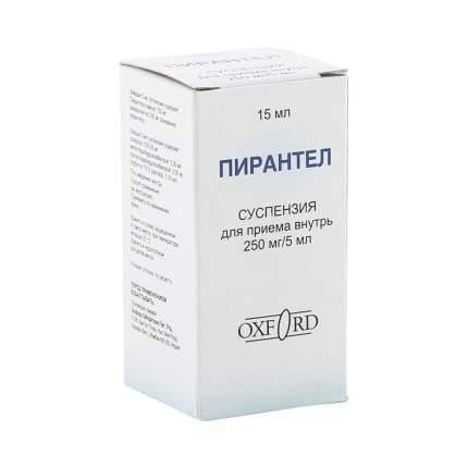 Пирантел суспензия 250 мг/5 мл 15 мл Оксфорд Лабораториз