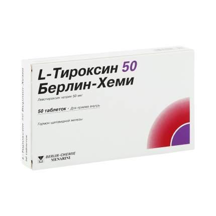 L-Тироксин таблетки 50 мкг 50 шт.