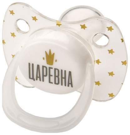 Соска-пустышка Happy Baby BABY PACIFIER с колпачком Queen