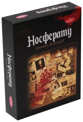 Настольная игра KONIGGAME Носферату Хроники вампиров ИН-7934