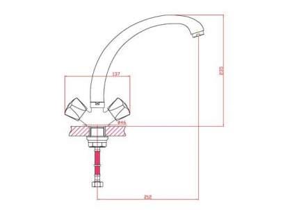 Смеситель для кухонной мойки Agger A1800200