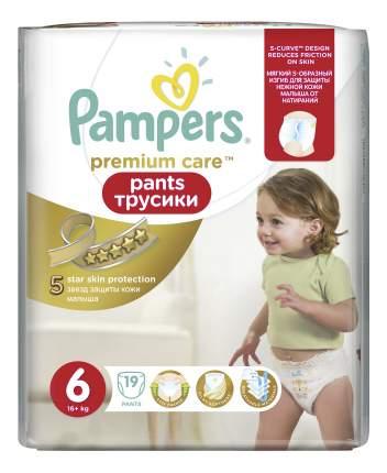 Подгузники-трусики Pampers Premium Care Pants 6 (16 кг+), 19 шт.