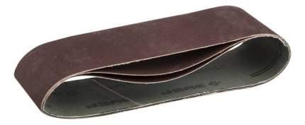 Шлифовальная лента для ленточной шлифмашины и напильника Зубр 35542-320