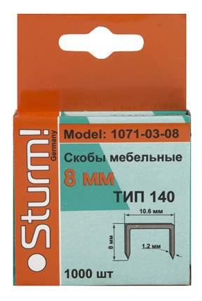 Скобы для электростеплера Sturm! 1071-03-08