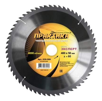 Диск по дереву для дисковых пил Практика 030-580