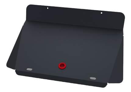 Защита РК (Раздаточной коробки) АвтоБРОНЯ для Nissan (111.04137.1)