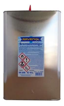 Очиститель тормозов RAVENOL Bremsenreiniger (10л) (4014835300361)