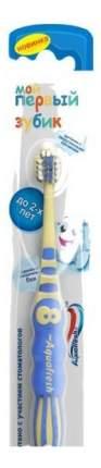 """Aquafresh зубная щетка детская """"Мой первый зубик"""" 0-2 лет"""