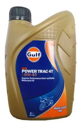 Моторное масло Gulf Power Trac 4T 10W-40 1л