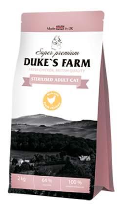 Сухой корм для кошек DUKE'S FARM Sterilised, для стерилизованных, курица, 2кг