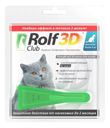 Капли Rolf Club 3D R425 от клещей, блох и комаров для кошек более 4кг