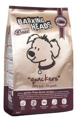 Сухой корм для собак Barking Heads Quackers Grain Free, беззерновой, утка и батат, 12кг