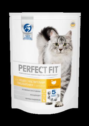 Сухой корм для кошек Perfect Fit Sensitive, при чувствительном пищеварении, индейка,0,65кг