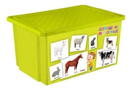 """Ящик для хранения игрушек Little Angel """"Обучайка"""" - Домашние животные, салатовый"""