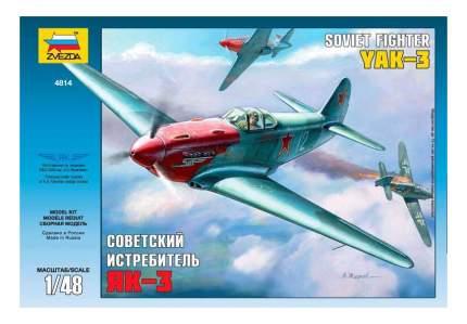 Модель для сборки Zvezda 1:48 Самолет Як-3