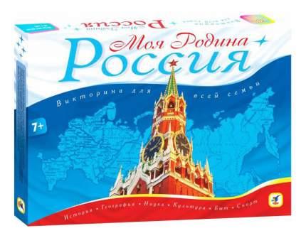 Семейная настольная игра Дрофа-Медиа Моя Родина - Россия