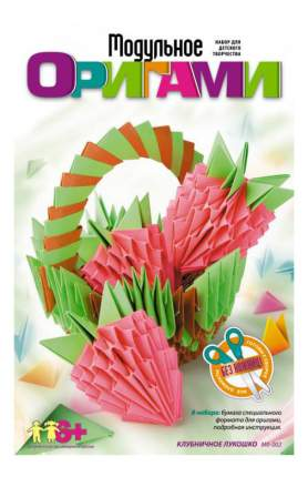 Оригами LORI Клубничное лукошко