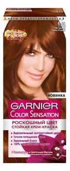 Краска для волос Garnier Color Sensation 6.45 Янтарный темно-рыжий